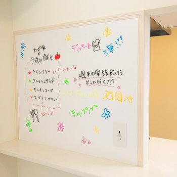 キッチンの前の壁はホワイトボードになってました!※画像は同タイプ反転間取りの別部屋です