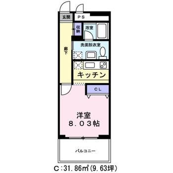 大きなバルコニー付のお部屋です。※図面は反転間取りのものです