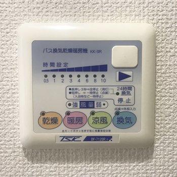 浴室乾燥できますよ!
