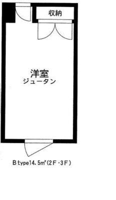 飯田橋5分マンション の間取り