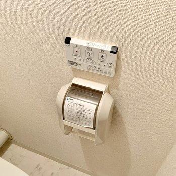 嬉しい温水洗浄機能付きです。