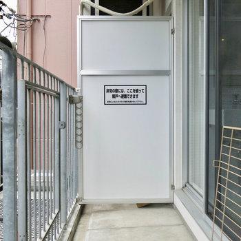 キッチリ洗濯物を干せます。※写真は2階の同間取り別部屋のものです。