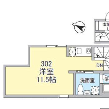 11.5帖あるお部屋。