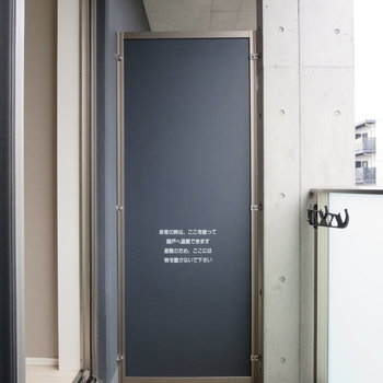 バルコニーまでおしゃれ※写真は7階の同間取り別部屋のものです