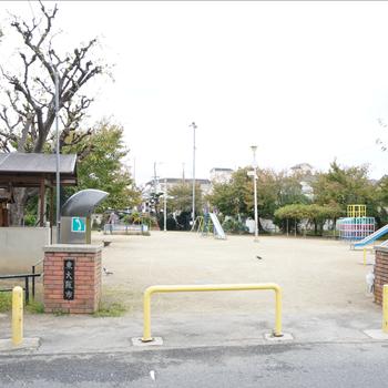 周辺】近隣の公園、ここで青春を語らう。