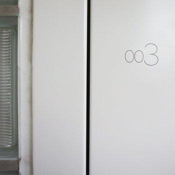 部屋番号のデザインにみとれたり。