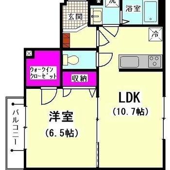 広々とした1LDKのお部屋。