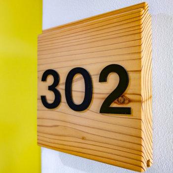 以上、302のご紹介でした。