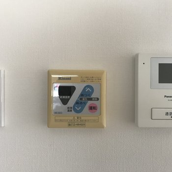 このボタンがあるから温度調節も簡単なのです(※写真は清掃前のものです)