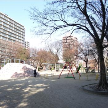 周辺】近くの公園、お天気の日はここでまったり