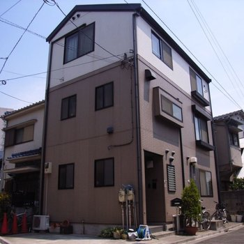 坂本邸(サカモトテイ)