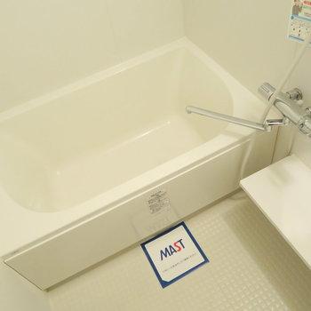 お風呂もきれいです※写真は前回募集時のものです