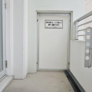 バルコニーは南向き♪※写真は同間取り別部屋のものです。