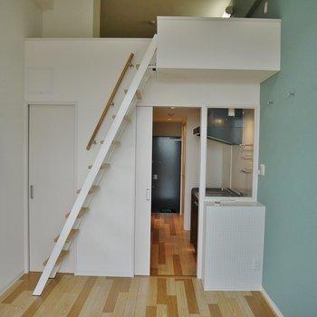 Grenier or Loft