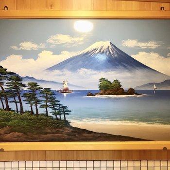 ついに!お風呂場へ!!富士山画アップでどうぞ。