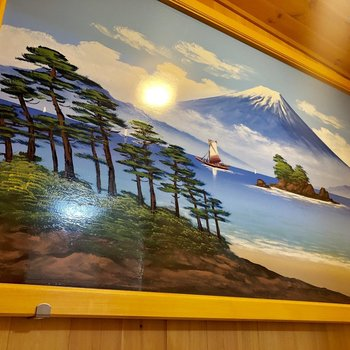 お風呂に入りながら見れる富士山画!!素敵ですね〜!