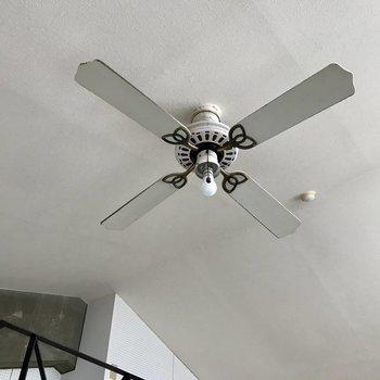 そして天井にはシーリングファン。憧れの!! (※写真は清掃前のものです)