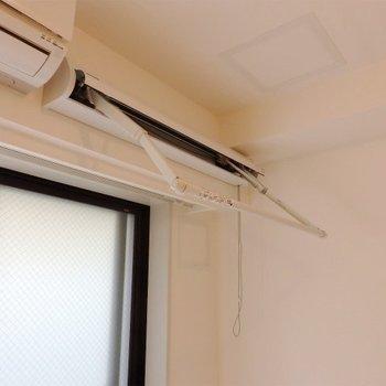 室内物干し竿。※写真は5階の同間取り別部屋のものです。