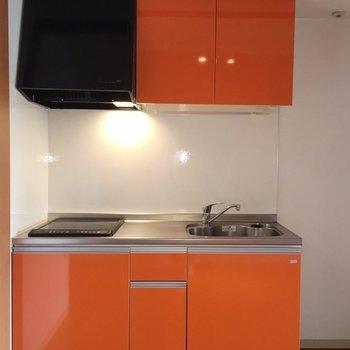 オレンジ。野菜の色。※写真は14階の同間取り別部屋のものです
