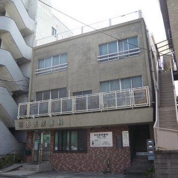 羽田医院歯科ビル
