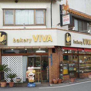 周辺】可愛らしいパン屋さんを発見!