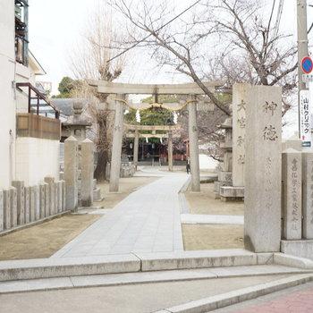 周辺】地域を見守ってくれているであろう大宮神社