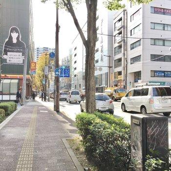 大通りに面しています。コンビニや飲食店も多いエリアなので街歩きが楽しみだなぁ。