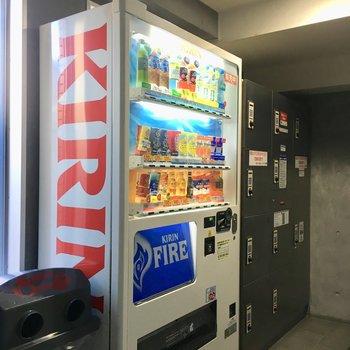 大型宅配ボックスや自販機もありますよ。