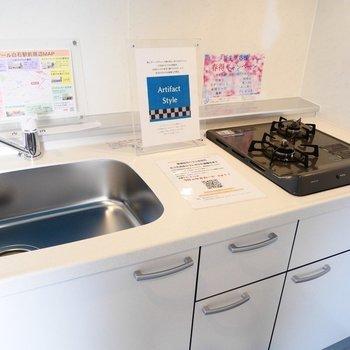 システムキッチンうれしいですね※写真は別部屋です
