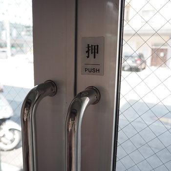 エントランスのドアちょっと開けづらい。