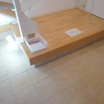 【1階】ひろいがな!※写真は同間取り別部屋のものです。