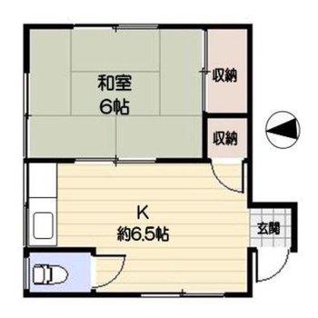 和室に広めのキッチンが付いたお部屋です