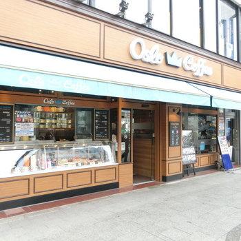 駅前にあったカフェ