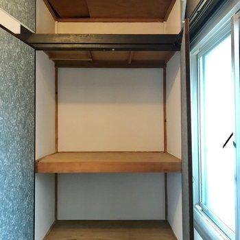 【4.5帖寝室】上部には大事なものを収納しましょう◎