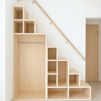 階段兼、収納。