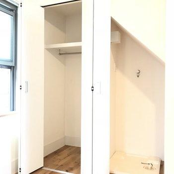 ウォークインクローゼットと室内洗濯機置場