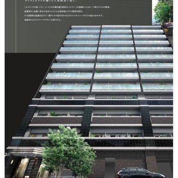 エスリード大阪シティノース
