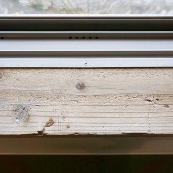 窓枠にも木が使われています。