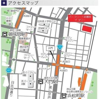 浜松町5分マンション