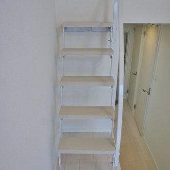 この階段なら安心!