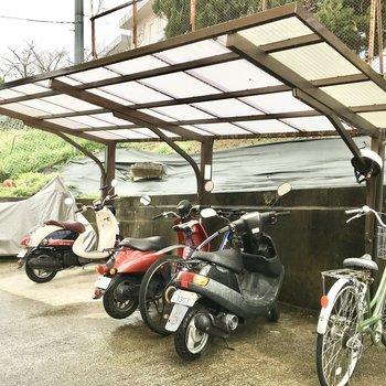 共用部】駐輪場は屋根付き◎