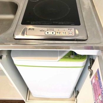 下の扉を開くと...洗濯機が!