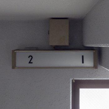 階数表示、渋いですね。