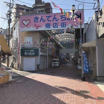 駅前には銀天町商店街。お買い物も賢くできます。