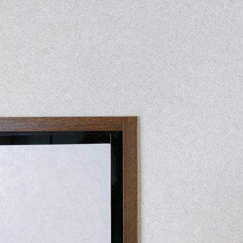 壁紙のこの組み合わせ、よい。