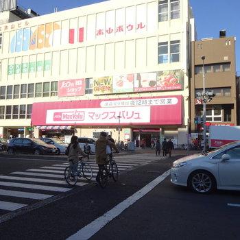 駅前には大きなスーパーが!