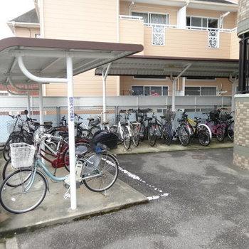 自転車置場も完備!