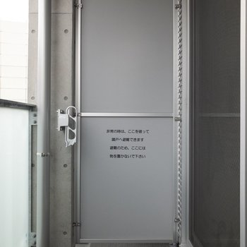 外干しできます!※写真は4階の同間取り別部屋のものです
