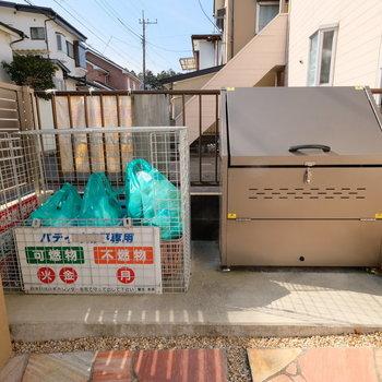 ゴミ置き場は清潔でとっても嬉しい!