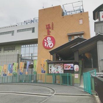 駅前におっきな銭湯があります〜!!